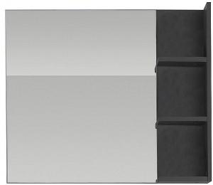 Trendteam Wandspiegel mit Ablage Beach 143840121 in grau